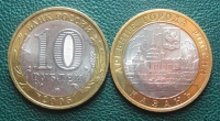 10 рублей. Казань