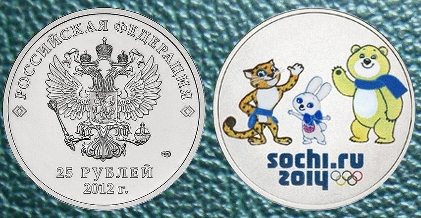 Sochi-2012-color