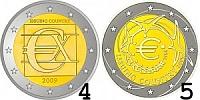 Проекты монет, представленные в финальном голосовании