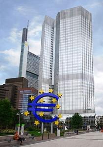 Штаб-квартира ECB во Франкфурте-на-Майне