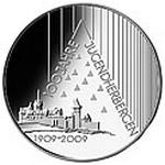 germany-10-euro-2009-4-av