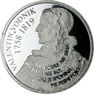 slovenia-30-euro-vodnik-rev