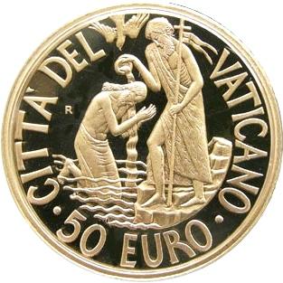 Ватикан, 2005, 50 евро, реверс