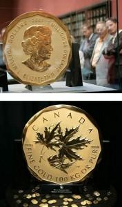 Самая тяжёлая монета в мире