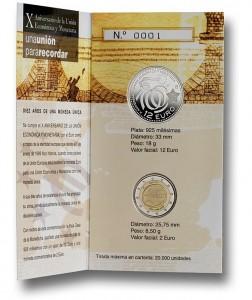 20 тыс. монет выпущены в красочном буклете вместе с памятными монетами