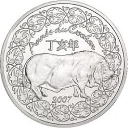 "Франция ""Китайский календарь"", 2007"
