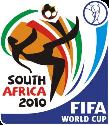Логотип ЧМ-2010