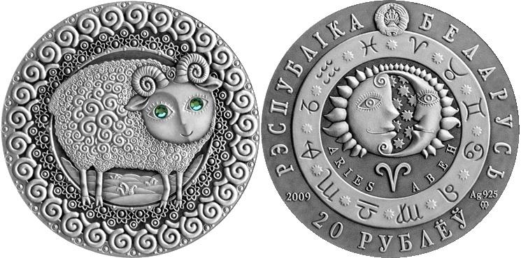 Монета Зодиак Овен Беларусь