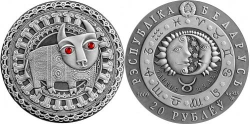 Телец, 20 рублей