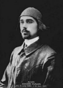 Эдвард Русян