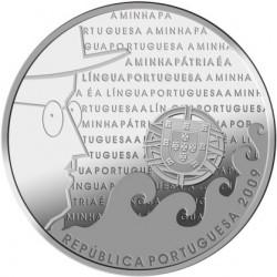 Португалия 2009, 2 1/2 евро, Португальский язык, реверс