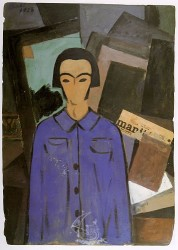 """Автопортрет с """"Юманите"""" (1923, дом-музей Дали, Фигуэрас)"""