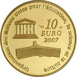 Франция, 2007, 10 евро, Великая Китайская стена, реверс