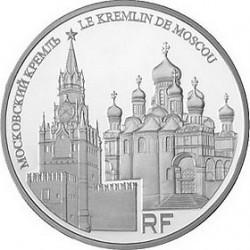 Франция, 10 евро, 2009, ЮНЕСКО - Московский Кремль, аверс