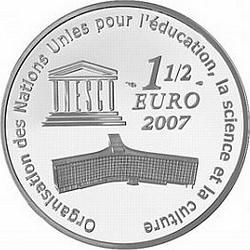 Франция, 2007, 1.5 евро, Великая Китайская стена, реверс