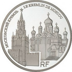Франция, 50 евро, 2009, Московский Кремль, аверс