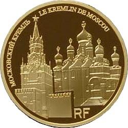 france-5000e_kremlin_av