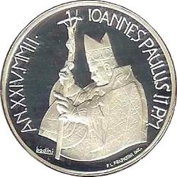 Ватикан, 2002, 10 евро, День мира во всём мире, аверс