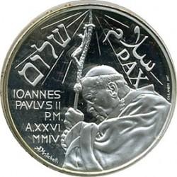 2004 (Всемирный день мира), аверс