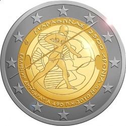 2 евро, Греция 2010