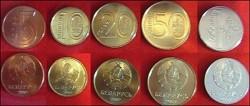 Белорусские пробные моненты, отчеканненые монетным двором Словакии по заказу НБРБ для изучения возможносте монетного двора