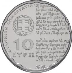 Яннис Рицос 10 евро