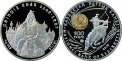 """Казахстан, 100 тенге, """"Чингисхан"""""""