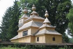 Церковь в Бодружале