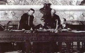 Момент подписания Латеранских соглашений