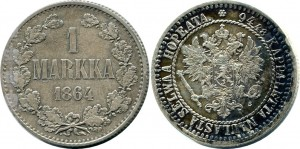 1 финская марка 1864 года