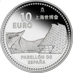Испания, 10 евро, 2010, Шанхай ЭКСПО, реверс