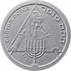 10 евро «250 лет со дня рождения Хатама Софера»