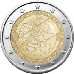 Греция, 2 евро, 2010