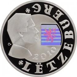 Люксембург, 7 евро