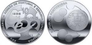 10 евро «25 лет о присоединению к Европейскому экономическому сообществу»