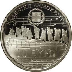 10 евро, Греция (София Вембо)