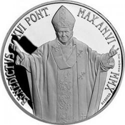 5 евро, Ватикан (96-й Всемирный день мигрантов и беженцев)