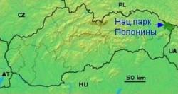 Национальный парк Полонины на карте Словакии