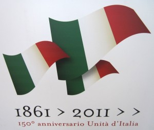 Эмблема 150-ой годовщины итальянского объединения