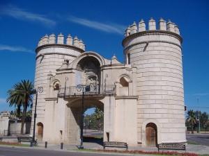 Ворота Puerta de Palmas