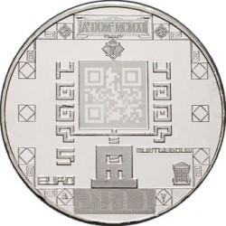 Netherland 2011 5 euro Mint (Ag 925)