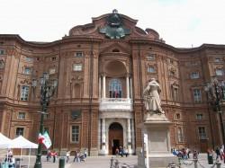 Палаццо Кариньяно (Palazzo Carignano) — туринская резиденция кариньянской ветви Савойского дома. Дворец построен в 1679 году.