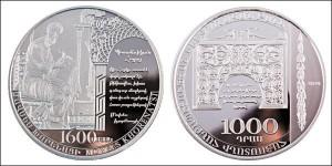 Армянская серебряная монета «1600 лет со дня рождения Мовсеса Хоренаци», победитель номинации «Серебряная монета года»