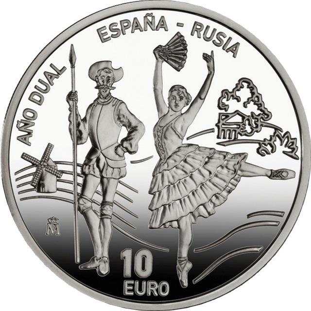 Год россии в испании чап рф