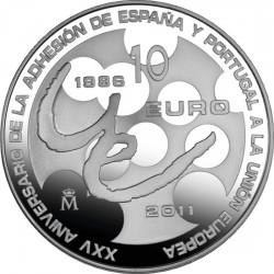 Испания, 10 евро, Вступление в Европейский союз