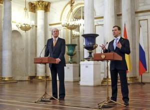 Хуан Карлос I и Дмитрий Медведев на открытии Года в Эрмитаже