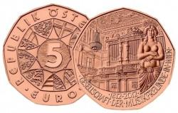 Медная монета в честь 200-летия общества любителей музыки в Вене
