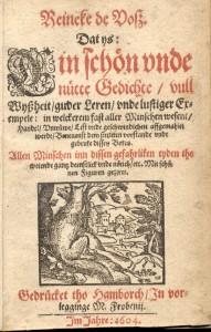 Обложка издания 1604 года