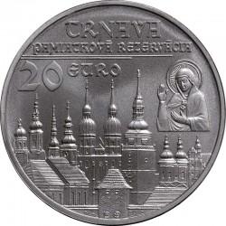 20 евро, Словакия (Городской заповедник Трнава)