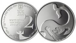 Израиль, 2 шекеля, «Иона и кит»